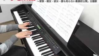 使用した楽譜はコチラ http://www.print-gakufu.com/score/detail/63635/