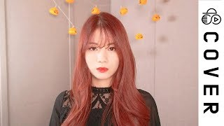 Dreamcatcher (드림캐쳐) - 데자부 (Deja Vu)┃Cover by Raon Lee