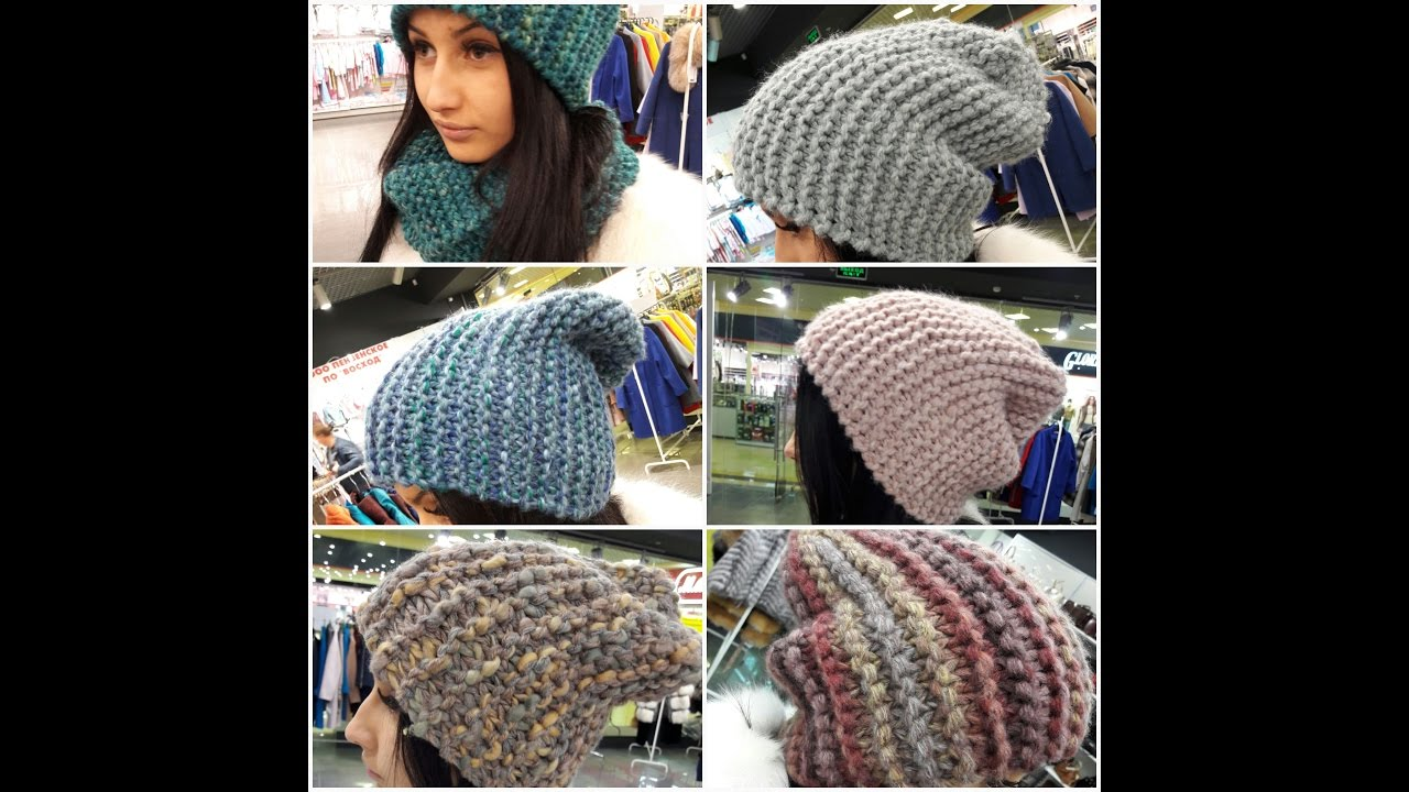 шапка бини спицами с описанием вязания видео фото восемнадцать