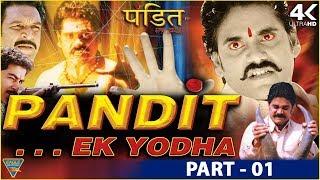 Pandit Ek Yodha Hindi Movie | Part 01 | Nagarjuna, Saundarya, Shenaz | Eagle Hindi Movies