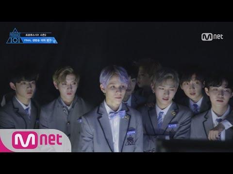 PRODUCE 101 season2 '국민 프로듀서님, 그동안 감사했습니다!'ㅣFINAL 생방송 데뷔 평가 현장 비하인드 170616 EP.11