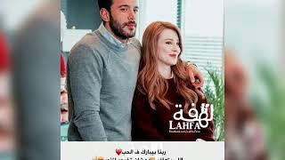 عمرو دياب - جنب حبيبي