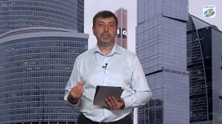 Бухгалтерский вестник №244. О расходах на вознаграждения членам совета директоров