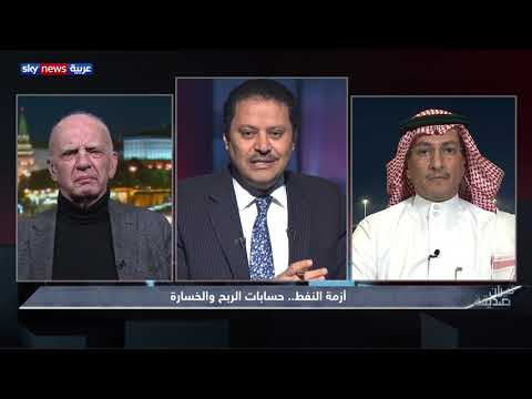 نيران صديقة| أزمة النفط.. حسابات الربح والخسارة  - 22:00-2020 / 4 / 6