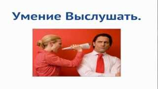 Как правильно общаться с пациентами?(http://expert-dental.info/ Как правильно общаться с пациентами? Видео-урок о том как правильно вести диалог с пациентам..., 2012-07-25T15:34:38.000Z)