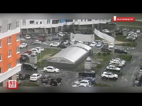 Ураган в Екатеринбурге.