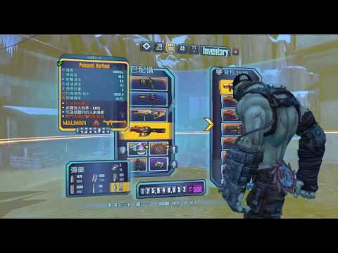 Borderlands 2 Digistruct Peak Level 61 Play Through