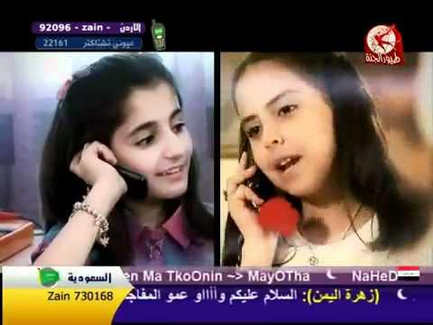 رغد الوزان وديمة بشار - أنشودة إحنا بنات رغودة وديمة thumbnail