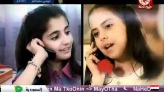رغد الوزان وديمة بشار أنشودة إحنا بنات رغودة وديمة
