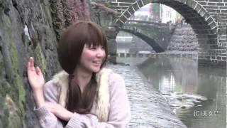 今月の美女暦は、「ご当地美女!」。第一弾は、「長崎美女!」 長崎在住...