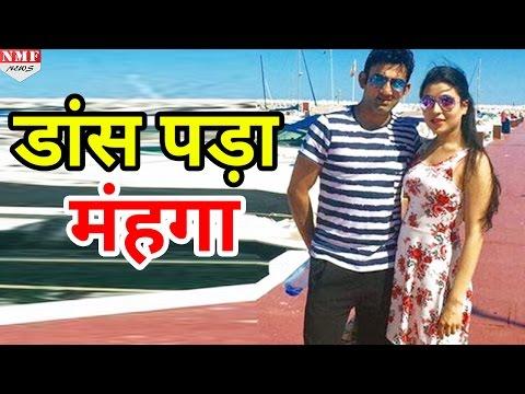 Gautam Gambhir को पड़ा Dance करना महंगा, अब सता रहा है Wife से पिटने का डर
