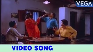 Ayye Ayyiyo Video Song || PAVAM IA IVACHAN Movie Scenes