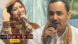 Batua Sa Muh Gol || बटुआ सा मुँह गोल || Rajbala Bahadurgadh || Haryanvi Ragni
