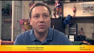 Эксклюзив стс о новом 15 сезоне сериала Воронины
