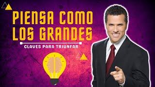 Como piensan los Ricos y los Pobres