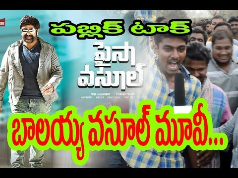 Paisa Vasool Public Talk | Paisa Vasool Review | Paisa Vasool Movie Review