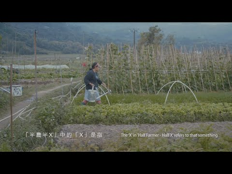 WMA Commission 委託計劃 - Lo Lai Lai Natalie: The Days Before The Silent Spring 勞麗麗:寂靜春天來臨前