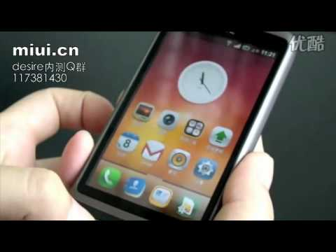 Android 2.2 ROM MIUI for Desire and Nexus One
