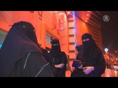 сайт знакомств саудавской аравии