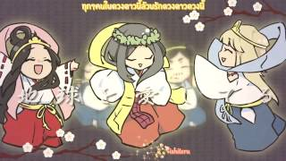 Kami no Manimani [Thai Sub + Karaoke]