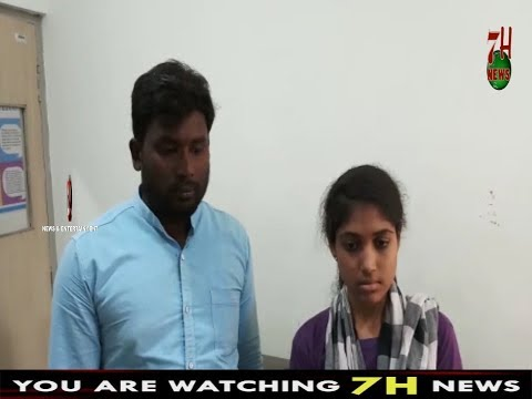 NARAYANGUDA POLICE ARRESTED TWO PERSONS IN FAKE JOB RACKET   7H News   Hyderabad
