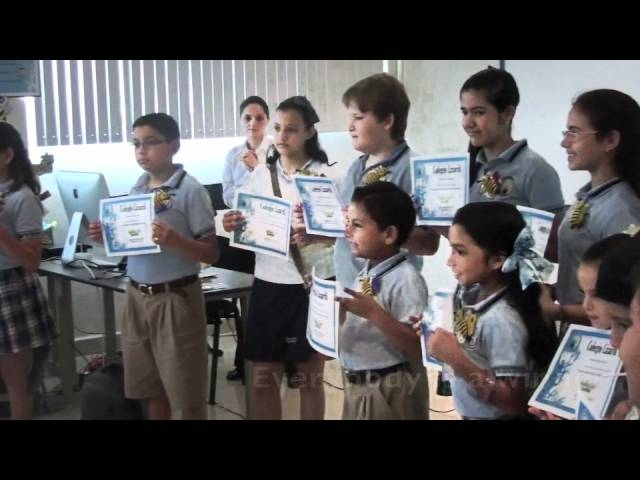 Spelling Bee Primaria.mov Videos De Viajes