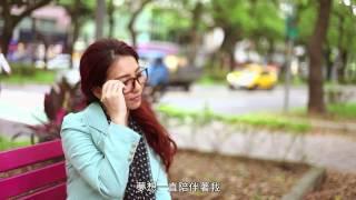 Theme  Taiwan 首部微電影《 尋找自己‧尋找Theme》完整版