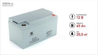 видео Аккумуляторы для ИБП  купить в Москве в интернет-магазине