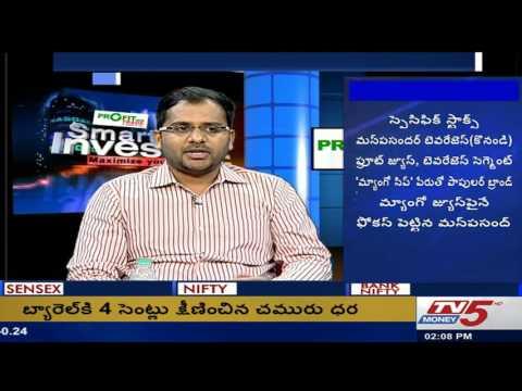 Analyst Aravind Weekly Recommendations | TV5 Money Smart Investor