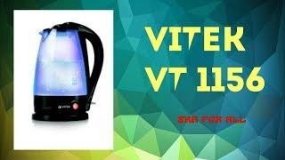 Чайник VITEK VT 1156 Обзор Распаковка