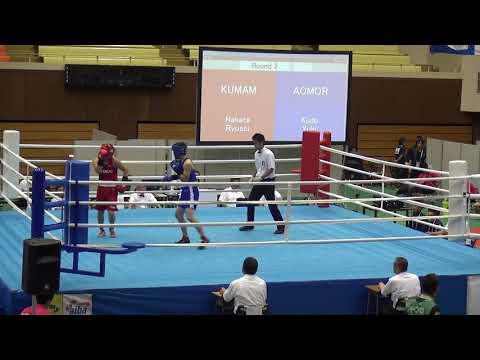 5日 ボクシング あいづ総合体育館 Bリング 中田流星vs工藤夕稀 ライト級 1回戦
