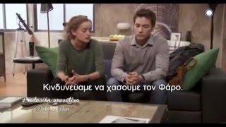 «Ο Φάρος» - Kαθημερινή, δραματική σειρά στην ΕΡΤ3 - Νέα Επεισόδια (trailer)