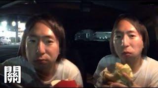 関慎吾 ハルヒ マクドナルド チーズバーガー 20210608