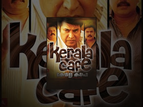 kerala cafe malayalam full movie malayalam film movie full movie feature films cinema kerala hd middle trending trailors teaser promo video   malayalam film movie full movie feature films cinema kerala hd middle trending trailors teaser promo video