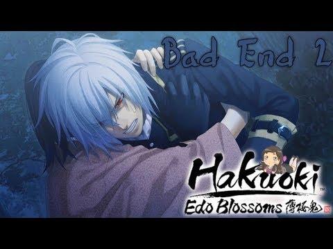 Was It All A Dream...? ~ HAKUOKI: EDO BLOSSOMS [HAJIME] ~ BAD END 2 |