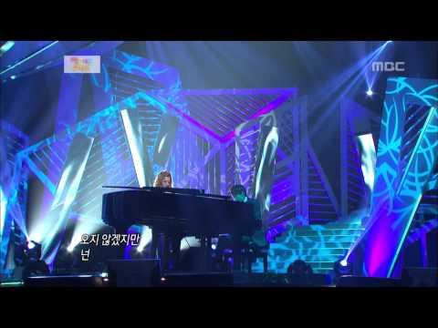 Jung In - Rainy Season, 정인 - 장마, Beautiful Concert 20121112