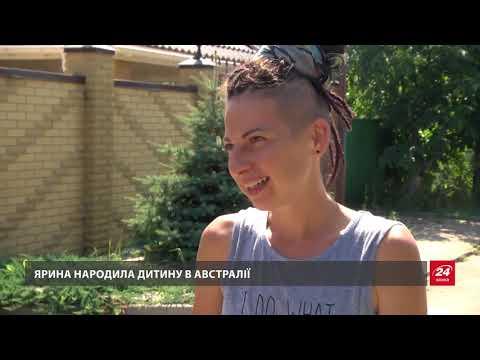 Невтішний рейтинг: Київ – одне з найнеблагополучніших міст світу