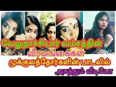 Thevar/Mukkulathor Girls Tik-tok  Mass up trending  special