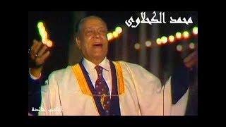 حب الرسول يابا .. دوبني دوب - مع  مداح الرسول، ورائد الأغنية البدوية محمد الكحلاوي