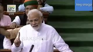 Narendra Modi ji ra sambalpuri bhasan