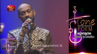 Surathaliye Sukumaliye  @ Tone Poem with Ishaq Beg Thumbnail
