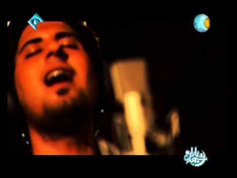 Hamed Zamani- Mahe To