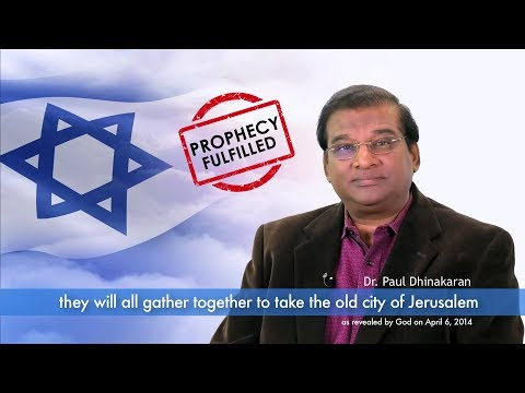 Prophecy Fulfillment the old city Jerusalem | Dr. Paul Dhinakaran