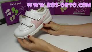 Обзор модели кроссовок для девочки BOS 091-01