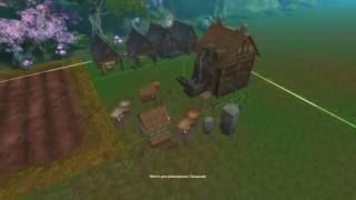 Строим свой дом ( Дневник Perfect World # 103)