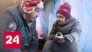 Жизнь в движении: посетители катка на Красной площади собрали средства для детей-инвалидов - Росси…