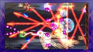 Akai Katana Gameplay Demo (Xbox 360)