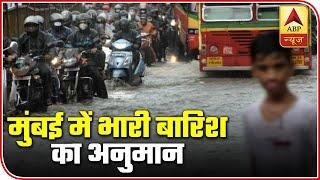 Heavy Rain Expected In Mumbai Today   ABP News
