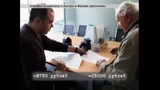видео Франшиза в страховании