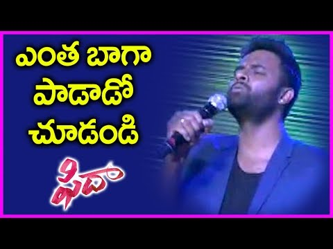 Hema Chandra Superb Live Performance @ Fidaa Audio Launch | Singing Oosupodu Song